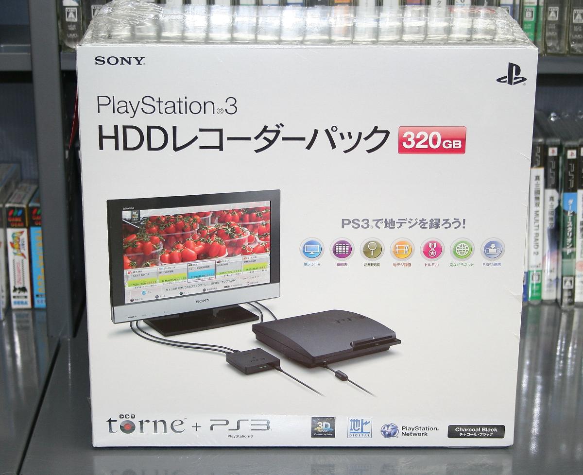 PS3 トルネセット CECH3000B
