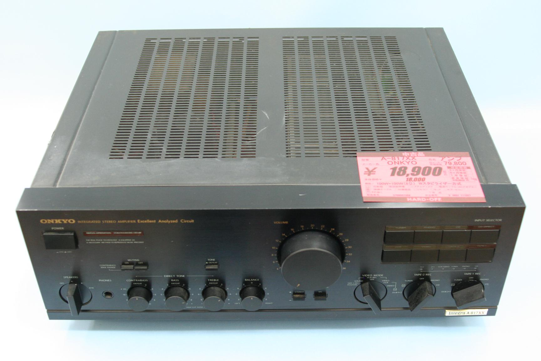 ONKYO プリメインアンプ(A-817XX)