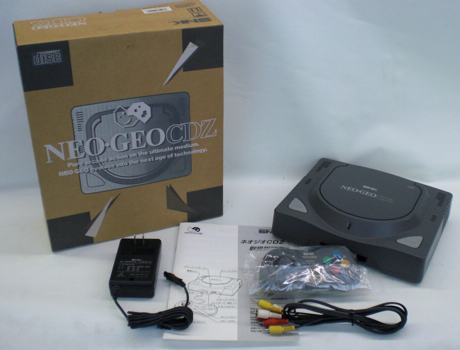 SNK ネオジオ CDZ (CD-T02)
