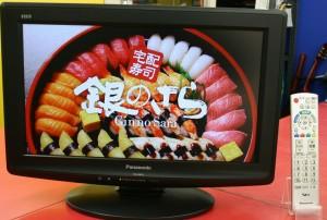 Panasonic 液晶テレビ(TH-L19C21)