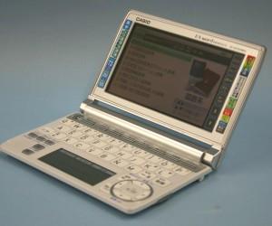 CASIO 電子辞書 エクスワード(XD-A5700MED)