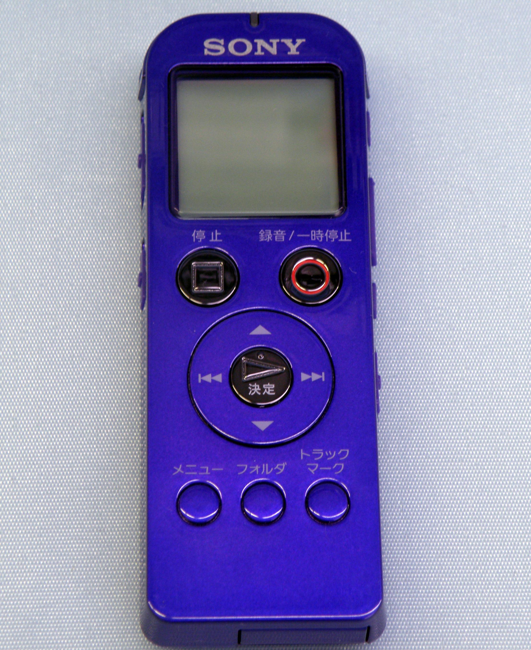 SONY ICレコーダー ICD-UX523