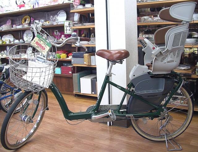 ブリヂストン 自転車 Angelino