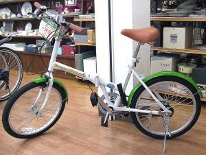 Green Nature 折りたたみ自転車