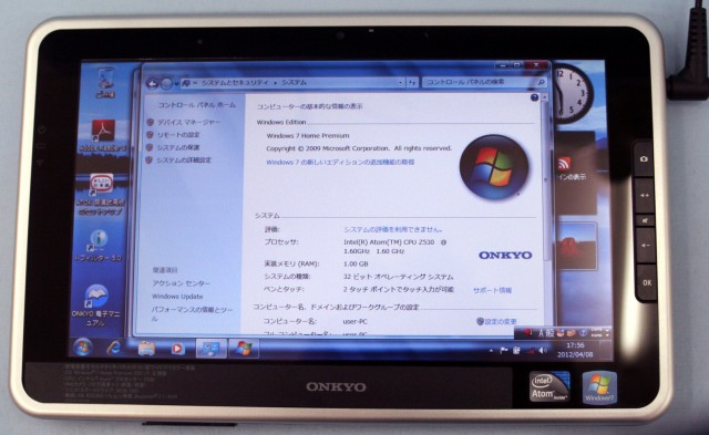 ONKYO タブレット型モバイルPC TW217A5
