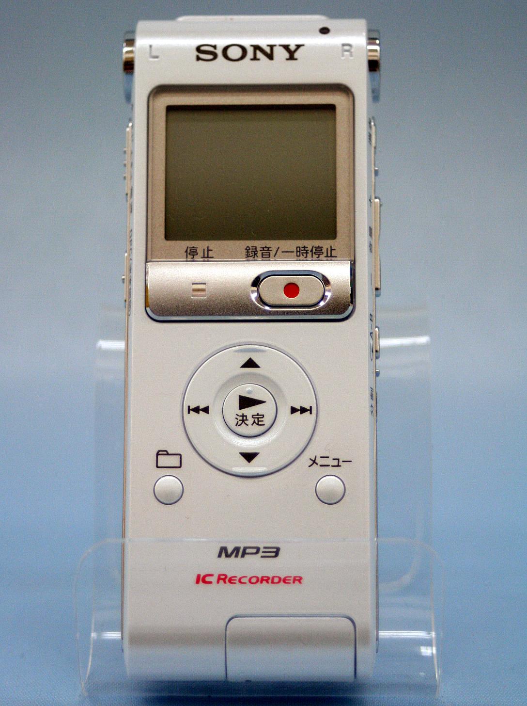 SONY ICレコーダー ICD-UX200
