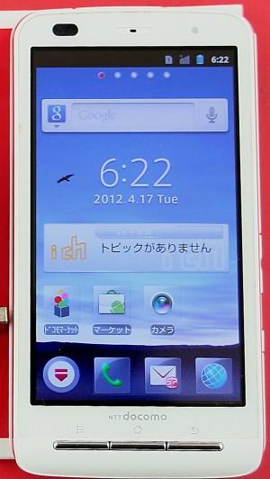 docomo/Panasonic スマートフォン P-07C