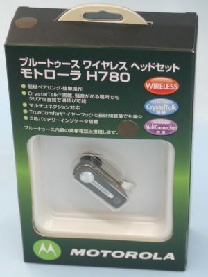 MOTOROLA ワイヤレスヘッドセット H780