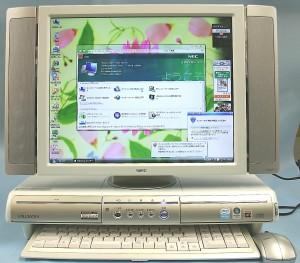 NEC デスクトップパソコン PC-VS300HG