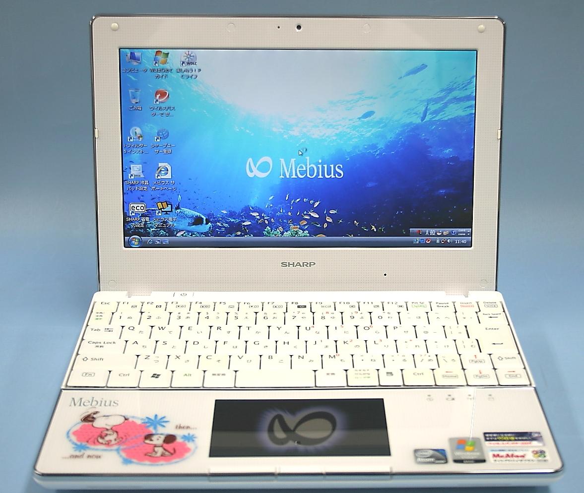SHARP ノートパソコン PC-NJ70A