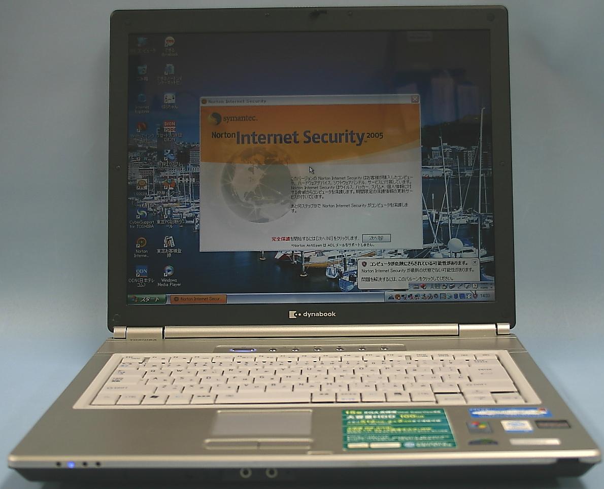 東芝 ノートパソコン dynabook PATX550LS