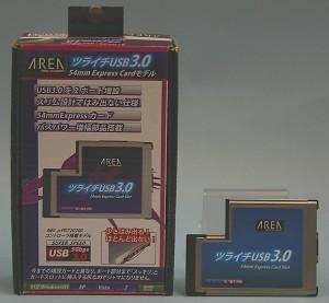 AREA USB3.0アダプタ SD-EP54U32-W1