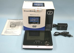 DreamMaker ポータブルDVDプレーヤー DVP001
