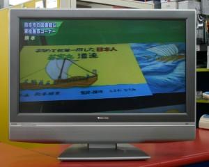 東芝 32型液晶テレビ 32LC100