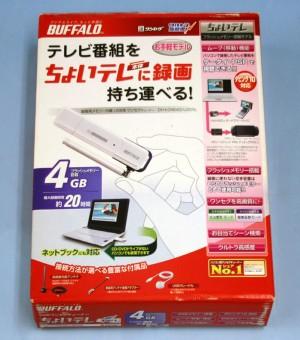BUFFALO ちょいテレ ワンセグチューナー DH-KONE4G/U2DSL