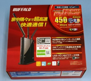 BUFFALO 無線LANブロードバンドルーター WZR-HP-G450H