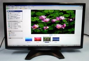 三菱 23インチ液晶ディスプレイ RDT232WXS