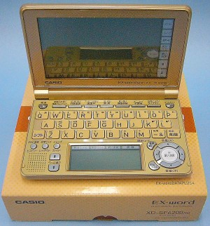 CASIO 電子辞書 Ex-word XD-SF6200