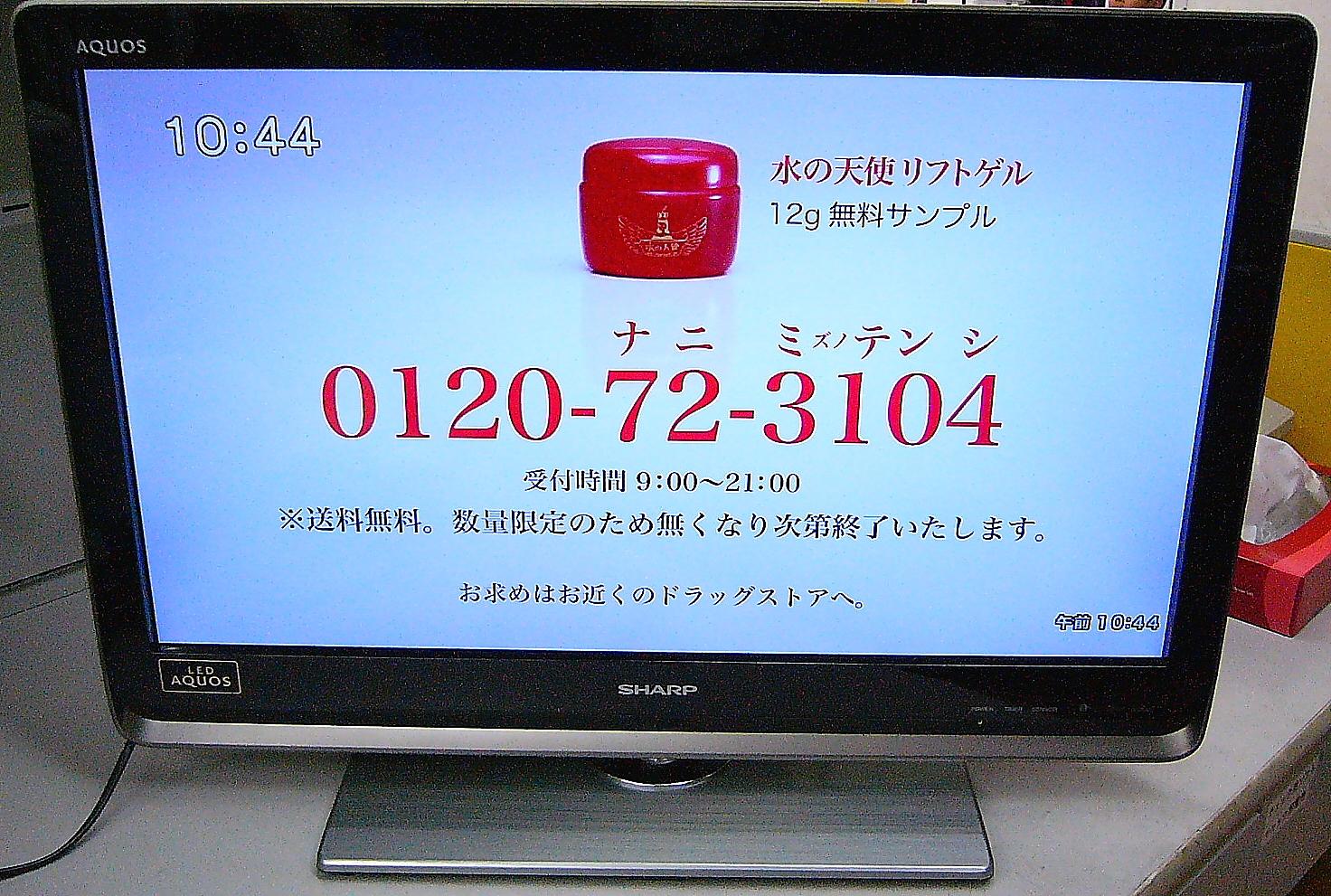 SHARP 液晶テレビ AQUOS LC-26DZ3