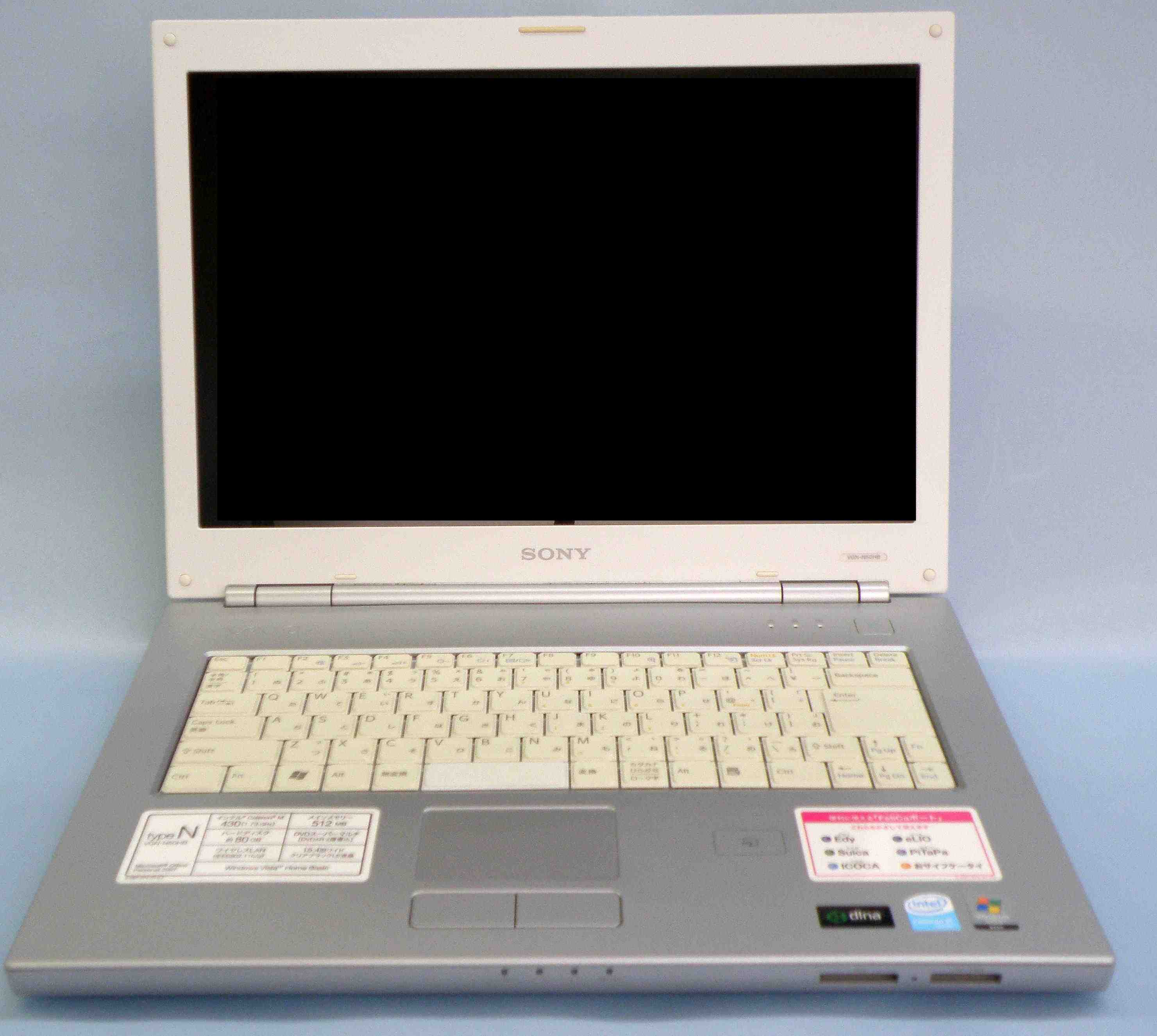 SONY ノートパソコン VAIO VGN-N50HB