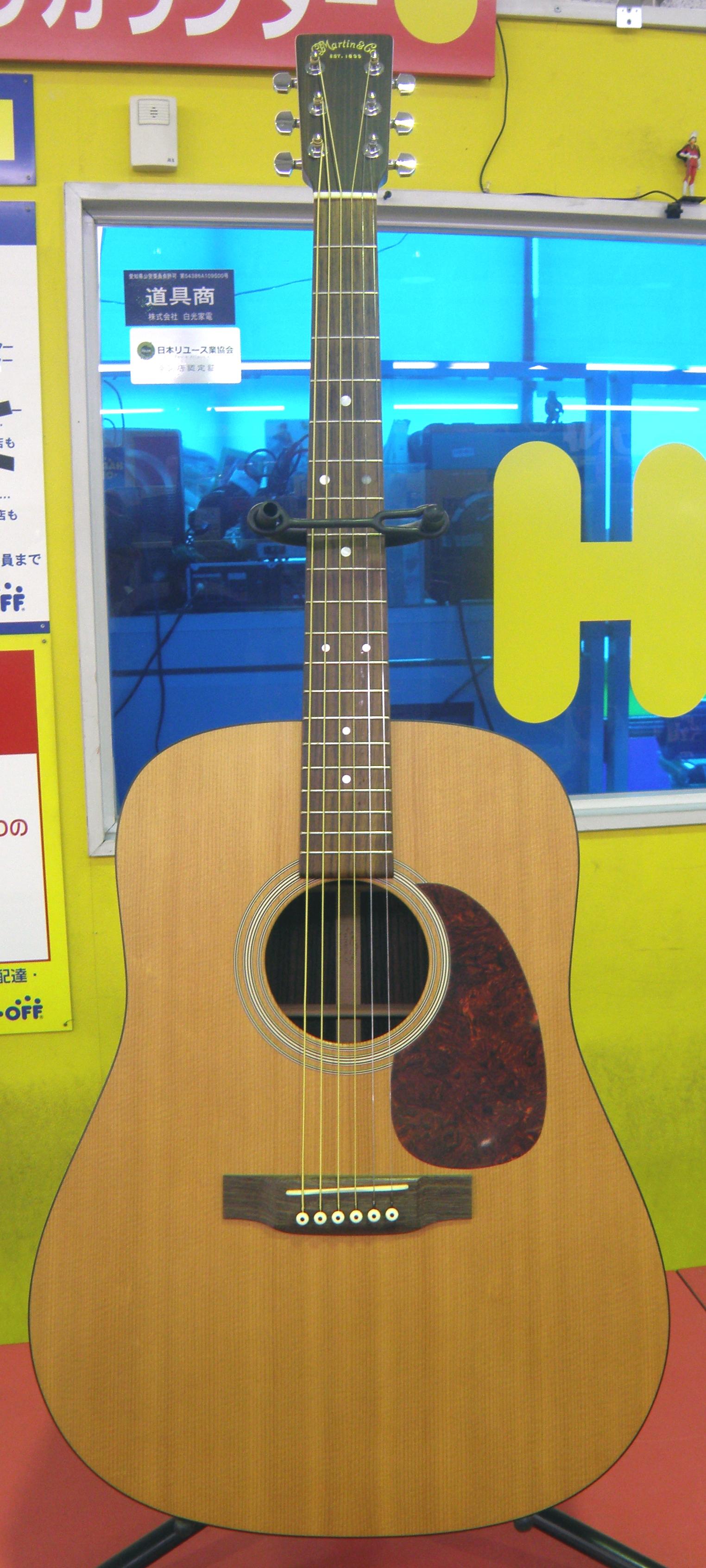 Martin アコースティックギター D-1R