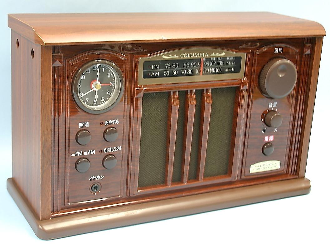 COLUMBIA ラジオGP-630