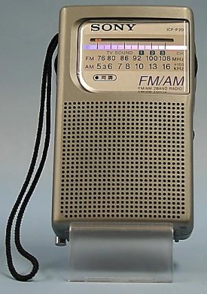 SONY ラジオ ICF-P20