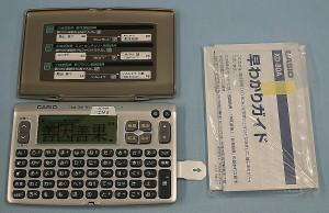 CASIO 電子辞書 Ex-word XD-80A