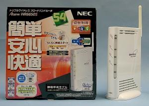 NEC 無線LANルーター WR6650S
