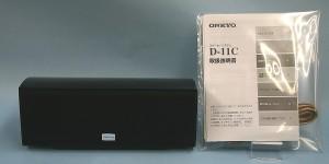 ONKYO センタースピーカー D-11C