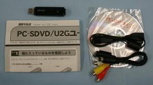BUFFALO ビデオキャプチャ PC-SDVD/U2G