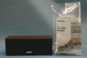 ONKYO センタースピーカー D-108C