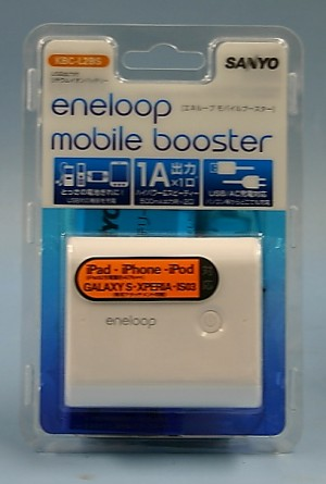 SANYO モバイルブースター KBC-L2BS