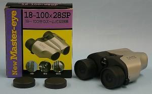 Kenko 双眼鏡 18-100×28SP