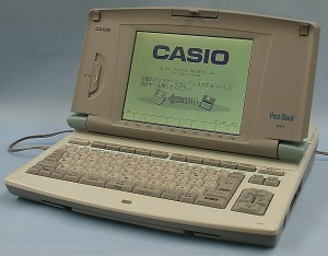 CASIO ワープロ HX-5