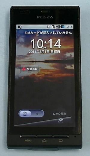 docomo 携帯電話 T-01C