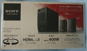 SONY ホームシアターシステム HT-FS3