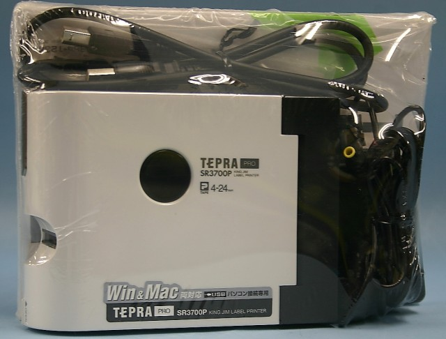 キングジム ラベルライター テプラ SR3700P