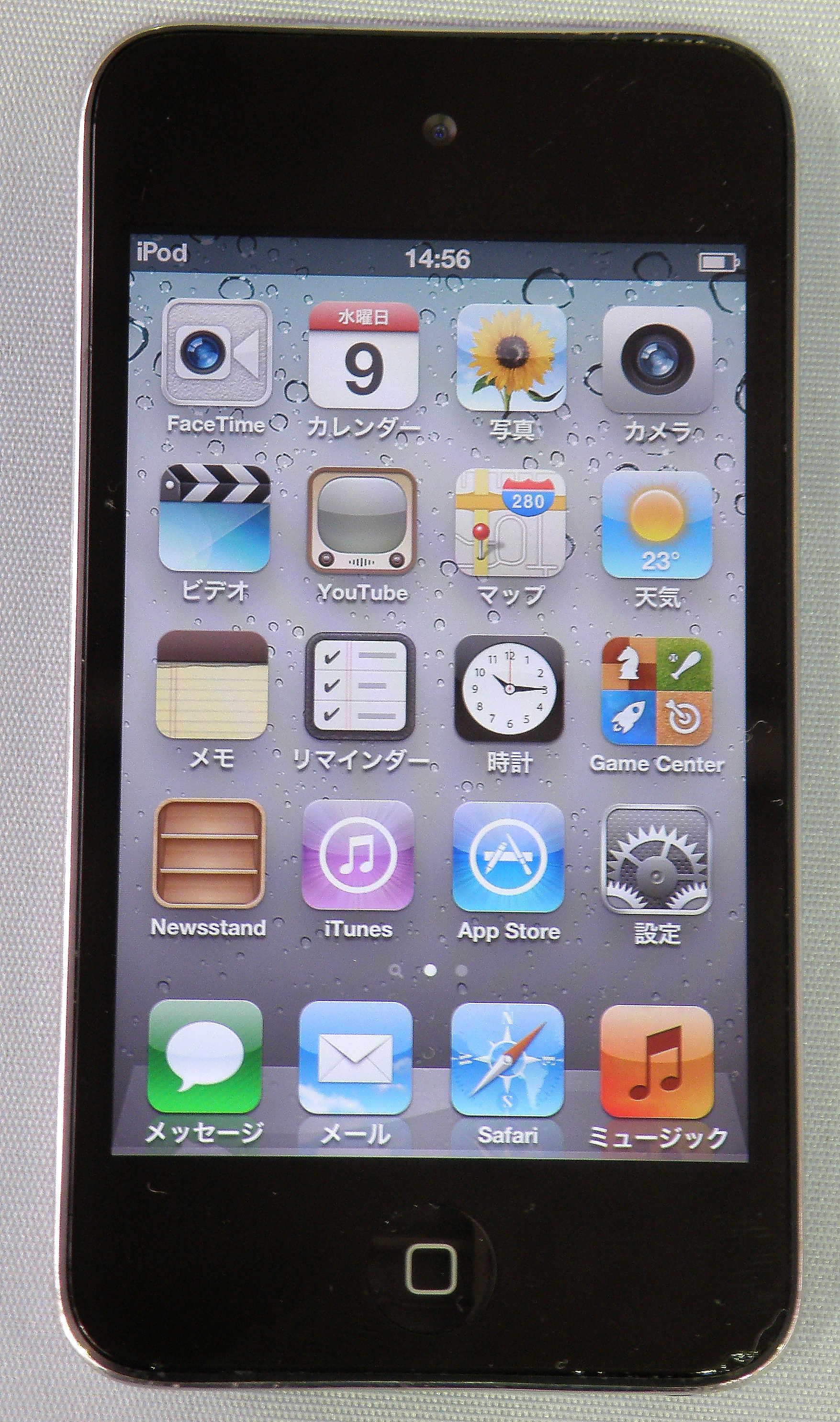 Apple iPod Touch MC540J/A 8GB