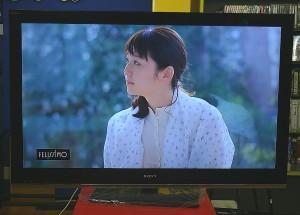 SONY 液晶テレビ KDL-52LX900