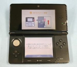Nintendo 3DS CTR-001 本体のみ