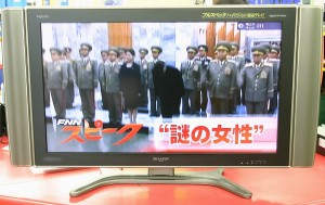 SHARP 液晶テレビ AQUOS LC-37GX2W