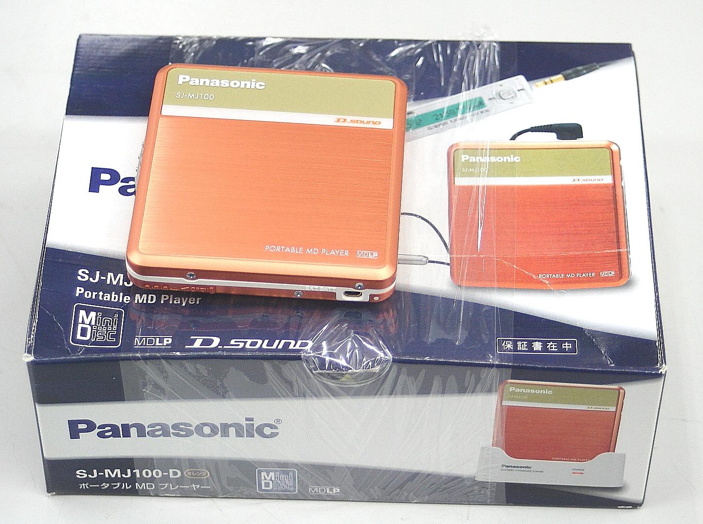 Panasonic MDプレーヤー SJ-MJ100