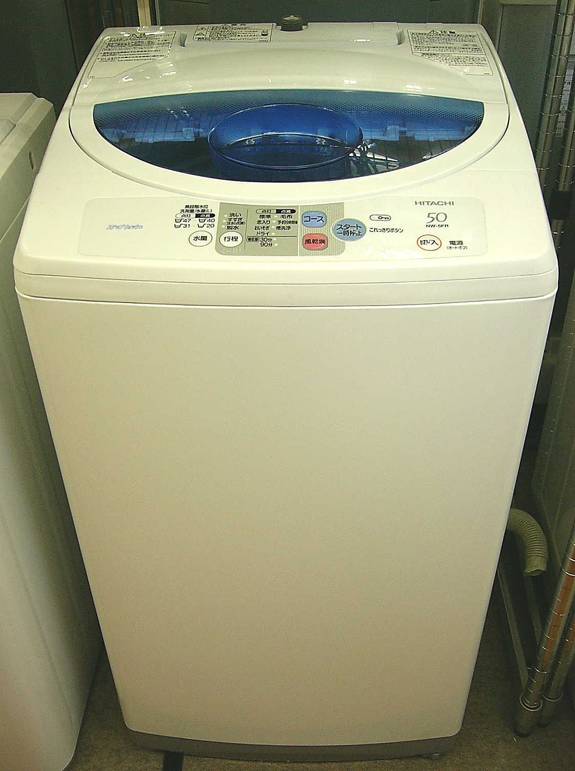 HITACHI 洗濯機 NW-5FR