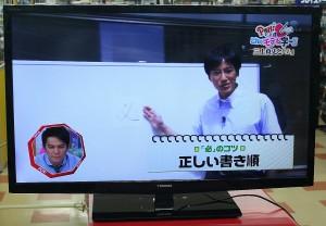 東芝 液晶テレビ 40B3