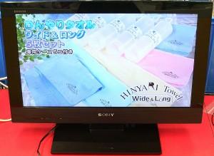 SONY 液晶テレビ BRAVIA KDL-22CX400
