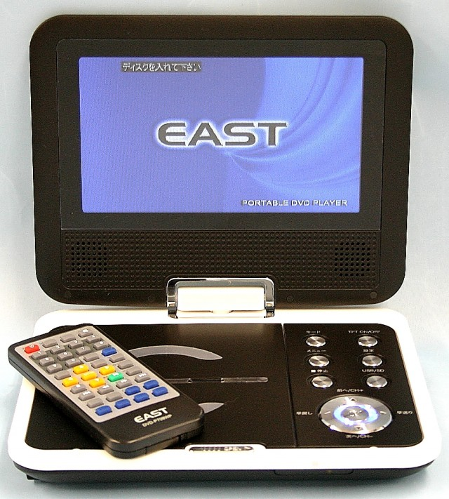 EAST ポータブルDVDプレーヤー DVD-P709WP