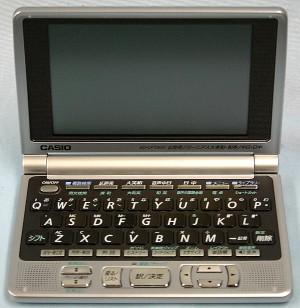 CASIO 電子辞書 XD-LP7300