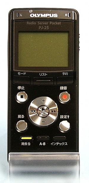 OLYMPUS ラジオスピーカー PJ-25