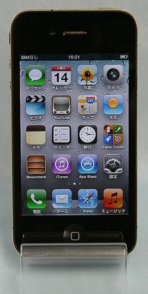 Apple iPhone4 MC603J/A
